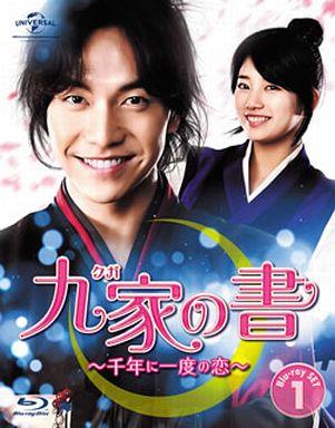【中古】海外TVドラマBlu-ray Disc 九家(クガ)の書 ?千年に一度の恋? Blu-ray SET 1