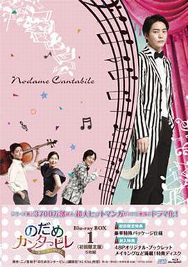 【中古】海外TVドラマBlu-ray Disc のだめカンタービレ?ネイルカンタービレ Blu-ray BOX 1