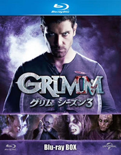 【中古】海外TVドラマBlu-ray Disc GRIMM グリム シーズン3 Blu-ray BOX