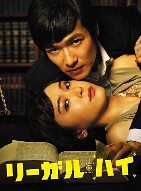 【中古】国内TVドラマBlu-ray Disc リーガル・ハイ Blu-ray BOX [通常版]