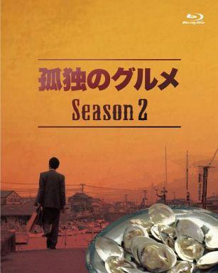 【中古】国内TVドラマBlu-ray Disc 孤独のグルメ Season2 Blu-ray BOX[通常版]