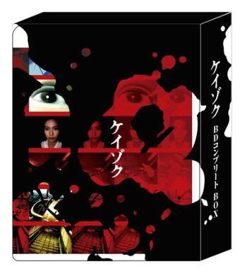 【中古】国内TVドラマBlu-ray Disc BDケイゾク コンプリートボックス[初回限定生産版]