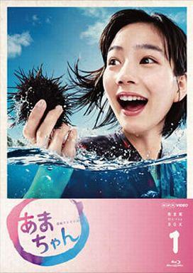 【中古】国内TVドラマBlu-ray Disc あまちゃん 完全版 Blu-ray BOX 1