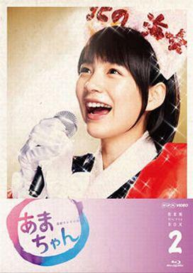 【中古】国内TVドラマBlu-ray Disc あまちゃん 完全版 Blu-ray BOX 2