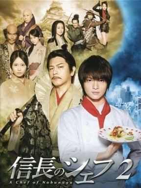 【中古】国内TVドラマBlu-ray Disc 信長のシェフ2 Blu-ray BOX