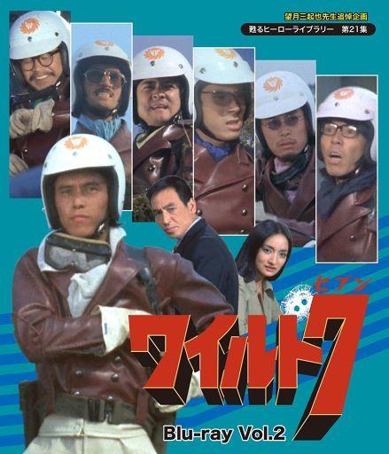 【中古】国内TVドラマBlu-ray Disc ワイルド7 Vol.2