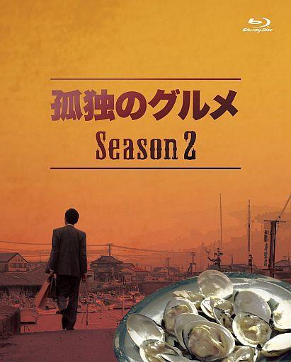 【中古】国内TVドラマBlu-ray Disc 孤独のグルメ Season2 Blu-ray BOX[初回版]