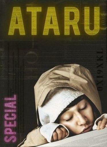 【中古】国内TVドラマBlu-ray Disc ATARU スペシャル ?ニューヨークからの挑戦状!!?ディレクターズカット Blu-ray プレミアム・エディション(エコバッグ・オリジナルフォトセット欠け)