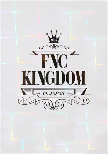 【中古】洋楽Blu-ray Disc オムニバス / 2015 FNC KINGDOM IN JAPAN