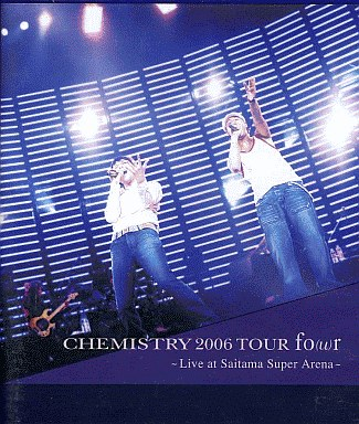 CHEMISTRY / 2006 TOUR fo(u)r ~Live at Saitama Super Arena~