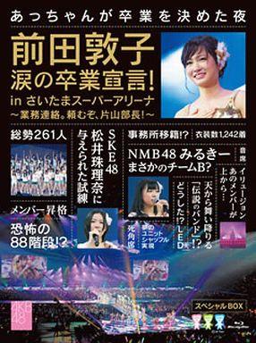 AKB48 / 前田敦子 涙の卒業宣言! in さいたまスーパーアリーナ~業務連絡。頼むぞ、片山部長!~スペシャルBOX(生写真欠け)