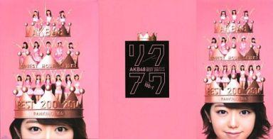 【中古】邦楽Blu-ray Disc AKB48 / AKB48 リクエストアワーセットリストベスト200 2014(100?1ver.)スペシャルBlu-ray BOX(生写真欠け)