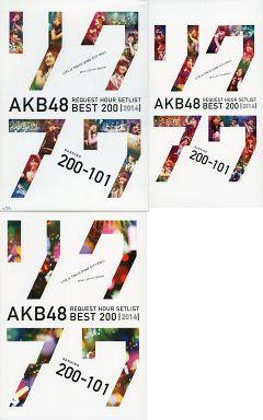 【中古】邦楽Blu-ray Disc 不備有)AKB48 / AKB48 リクエストアワーセットリストベスト200 2014 (200?101ver.) スペシャルBlu-ray BOX(状態:生写真欠品、BOXに難有り)