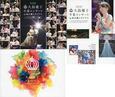 【中古】邦楽Blu-ray Disc AKB48 / 大島優子卒業コンサート in 味の素スタジアム?6月8日の降水確率56%(5月16日現在)、てるてる坊主は本当に効果があるのか?? [初回仕様限定版](生写真欠け)