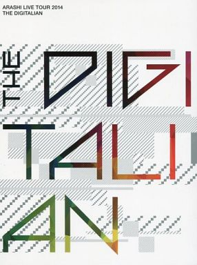 嵐 / LIVE TOUR 2014 THE DIGITALIAN [初回限定盤]