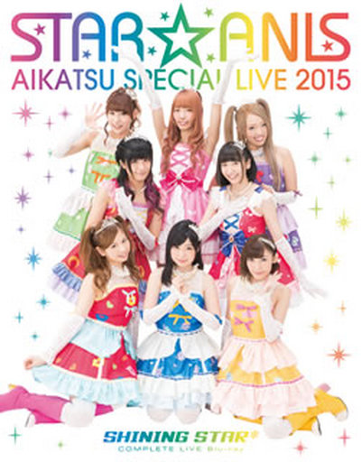 STAR☆ANIS / STAR☆ANIS アイカツ!スペシャル LIVE TOUR 2015 SHINING STAR*COMPLETE LIVE BD