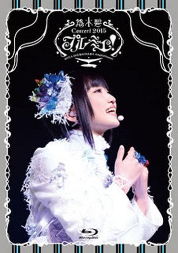 【中古】邦楽Blu-ray Disc 悠木碧 / プルミエ!@舞浜アンフィシアター