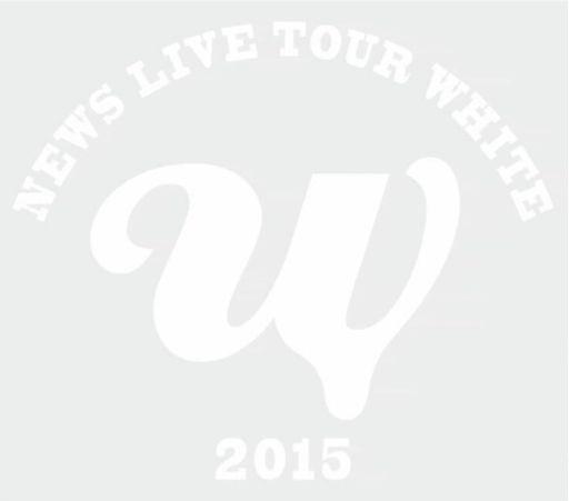 NEWS / LIVE TOUR 2015 WHITE [初回限定版]