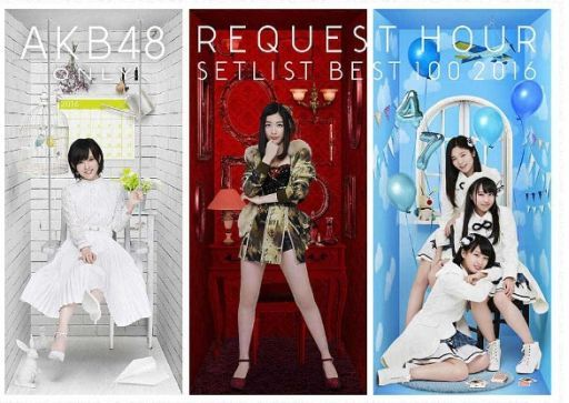 【中古】邦楽Blu-ray Disc AKB48 / AKB48単独リクエストアワー セットリストベスト100 2016(生写真欠け)