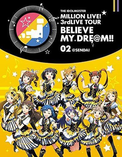 【中古】邦楽Blu-ray Disc THE IDOLM@STER MILLION LIVE! 3rd LIVE TOUR BELIEVE MY DRE@M!!LIVE Blu-ray 02@SENDAI