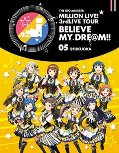 【中古】邦楽Blu-ray Disc THE IDOLM@STER MILLION LIVE! 3rd LIVE TOUR BELIEVE MY DRE@M!!LIVE Blu-ray 05@FUKUOKA