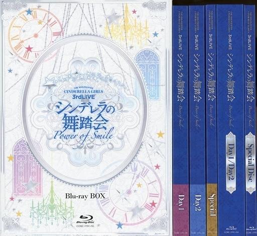 THE IDOLM@STER CINDERELLA GIRLS 3rdLIVE シンデレラの舞踏会ーPower of Smile-Blu-ray BOX [初回限定生産]