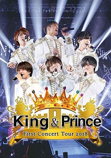 King & Prince / King & Prince First Concert Tour 2018 [通常版]