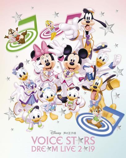 Disney 声の王子様 Voice Stars Dream Live 2019 [初回生産限定版]