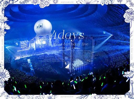 乃木坂46 / 乃木坂46 7th YEAR BIRTHDAY LIVE DAY1・DAY2・DAY3・DAY4 コンプリートBOX [完全生産限定豪華盤]