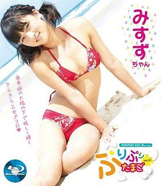 みすず / ぷりぷりたまごブルーレイ Vol.07 みすずちゃん