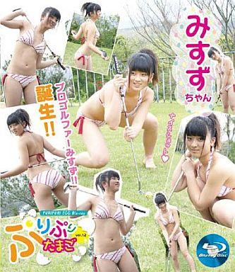 みすずちゃん / ぷりぷりたまご ブルーレイ vol.12