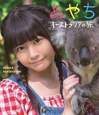 竹達彩奈 / あやち -オーストラリアの旅- Blu-rayDisc