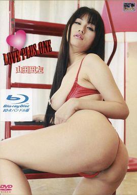 山田凪佐 / Love Plus One (BD-Rバンドル版)