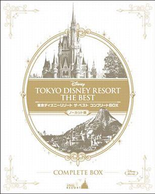 東京ディズニーリゾート ザ・ベスト コンプリートBOX ノーカット版