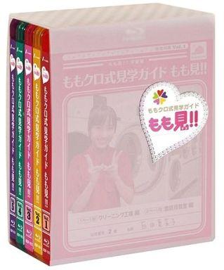 【中古】その他Blu-ray Disc ももクロ式見学ガイド もも見!! Blu-ray BOX