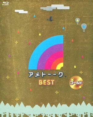 【中古】その他Blu-ray Disc アメトーーク! BEST ゴールド