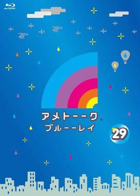 【中古】その他Blu-ray Disc アメトーーク! ブルーーレイ 29