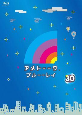 【中古】その他Blu-ray Disc アメトーーク! ブルーーレイ 30