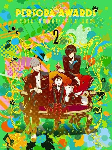 【中古】その他Blu-ray Disc PERSORA AWARDS 2 -20th AMBASSADOR BOX-
