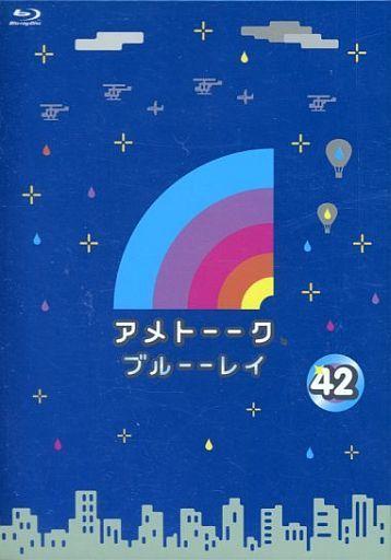 【中古】その他Blu-ray Disc アメトーーク! ブルーーレイ 42