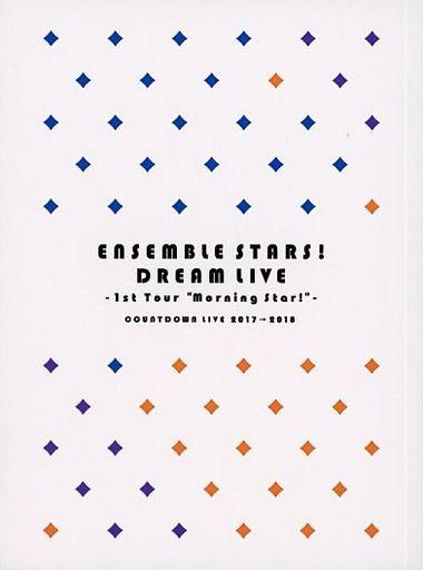 """あんさんぶるスターズ!DREAM LIVE-1st Tour""""Morning Star!""""-"""