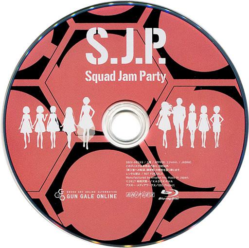 S.J.P. Squad Jam Party