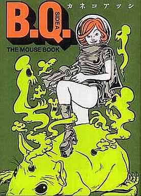【中古】文庫コミック B.Q.SIDE A THE MOUSE BOOK(文庫版) / カネコアツシ