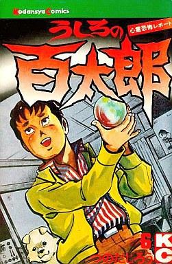 女子中学生を林に連れ込んでレイプした神谷恒平(23歳)のご尊顔 [無断転載禁止]©2ch.net [172666561]->画像>24枚