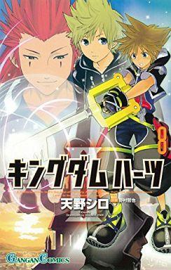 【中古】少年コミック キングダムハーツⅡ(8) / 天野シロ
