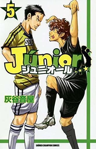 Junior (5)