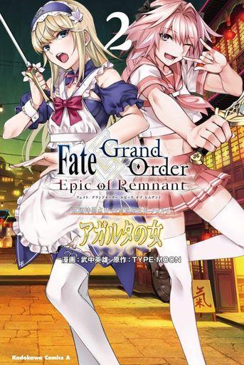 Fate/Grand Order Epic of Remnant 亜種特異点II 伝承地底世界 アガルタ アガルタの女(2) / 武中英雄