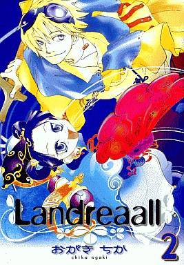 【中古】B6コミック Landreaall(2) / おがきちか