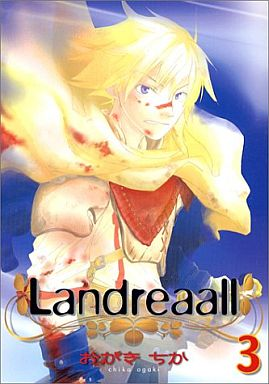 【中古】B6コミック Landreaall(3) / おがきちか