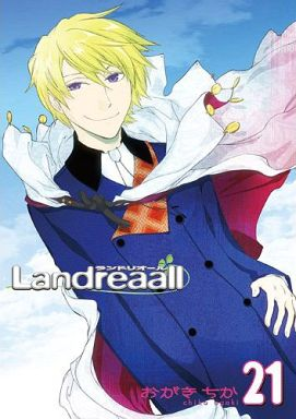 【中古】B6コミック Landreaall(21) / おがきちか